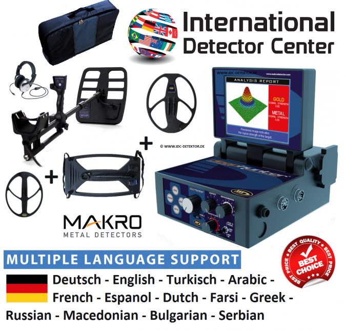 deephunter-pro-package-bodenscanner-golddetektor-idc-logo